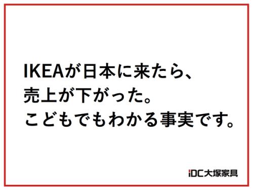 ootukakagu_copy (3)