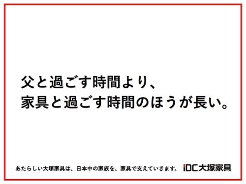 ootukakagu_copy3 (2)