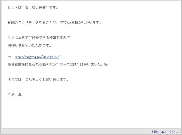 yozawa12