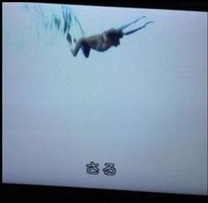 NHKeTV3