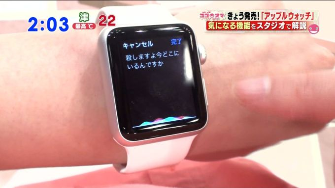 applewatch (1)