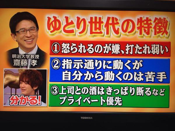 gyoretu_yutori