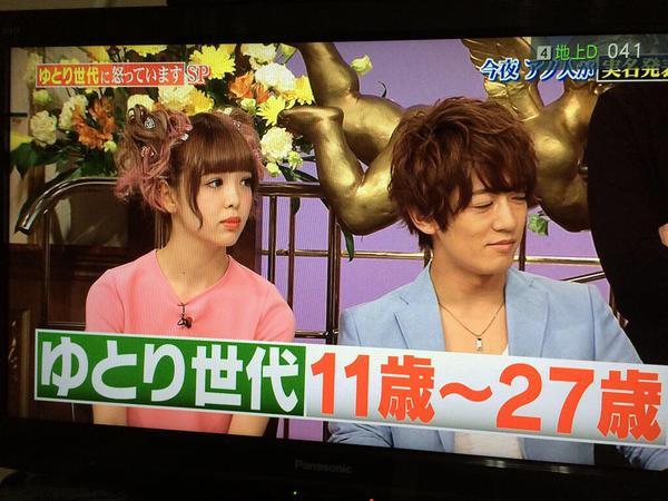 gyoretu_yutori2