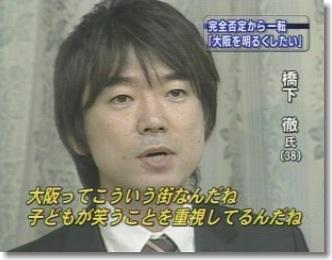 hashimoto_toru1