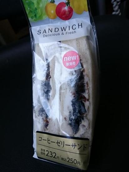 jellysand (1)