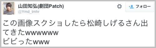matsuzaki2