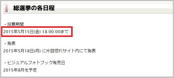 sakakibara8