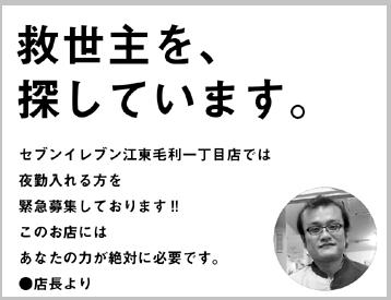 seven_mori3