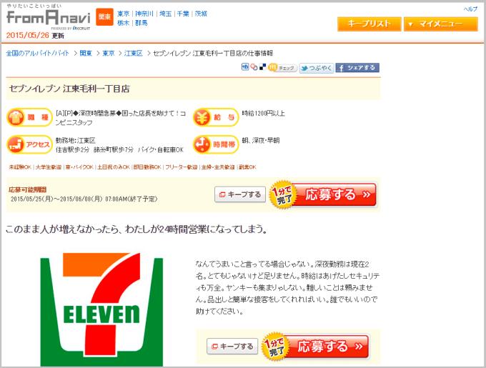 seven_mori4