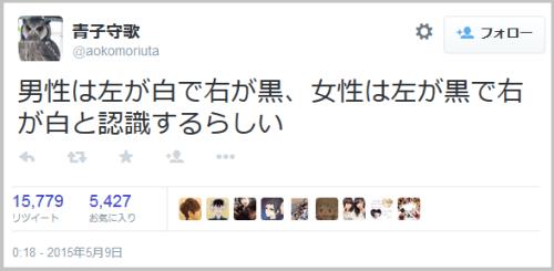 sirokuro_photo