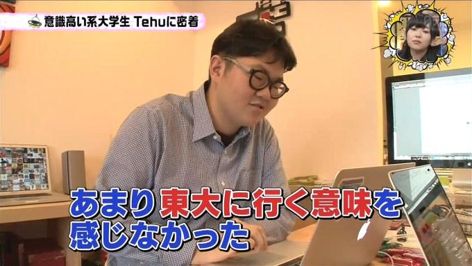 tehu_sasihara (7)
