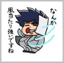 yozawa4