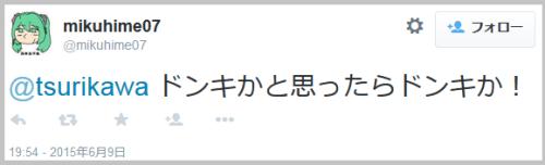 donki_peyang (2)
