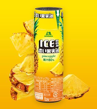 icebox3