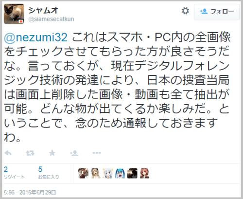 nezumi32_9