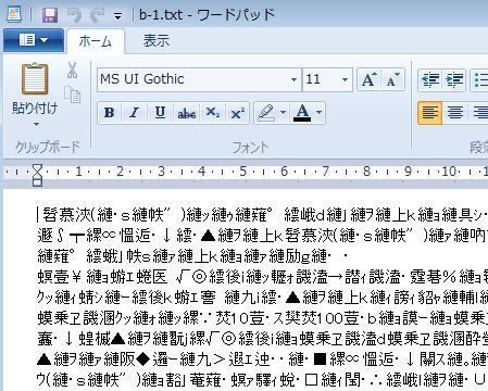 report_urawaza1