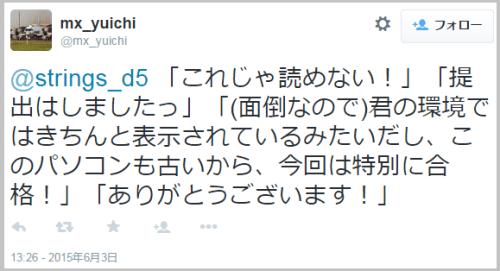 report_urawaza6