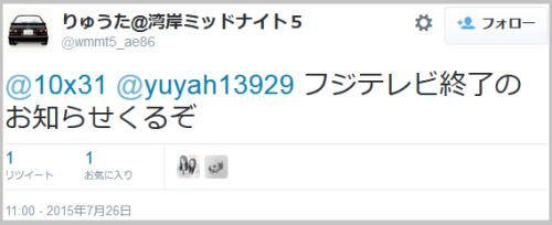 27fuji_yarase3