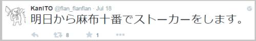 sns_office3