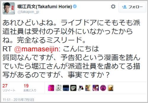 yokokuhan_hhorie4