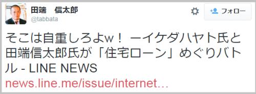 linenews_tabata2