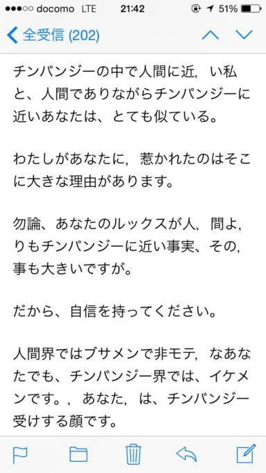 meiwakumail_dis_t (3)