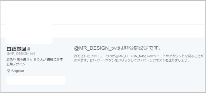 mr_design1