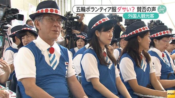 olympic_uniform (1)