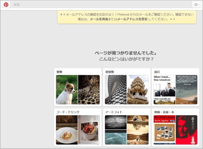 pinterest_sanokenjirou (1)