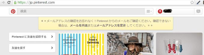 pinterest_sanokenjirou (2)