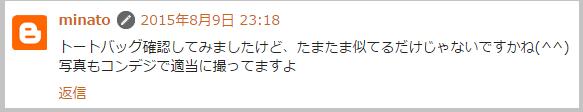 sanokenjirou_pan (2)
