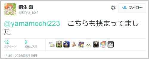 sibaken_ikegaki (2)