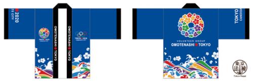 tokyoolympic_uniform45