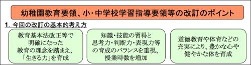 0926education10