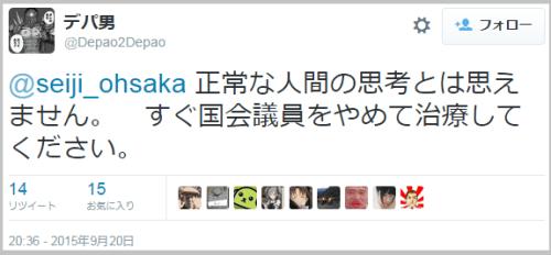 aisakaseiji_poem1