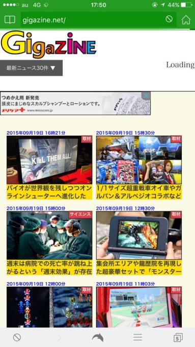 contentsblocker_google5