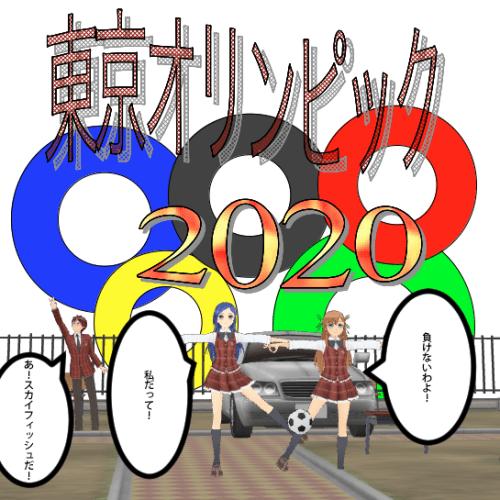 dasai_emblem (1)