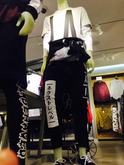 handm_fashion (5)