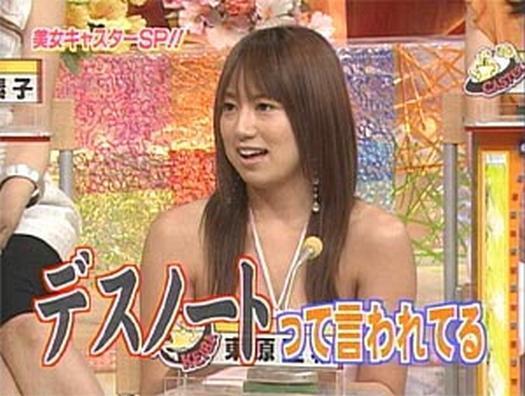 higashihara0
