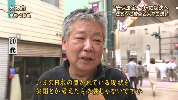 housute_takasu (1)