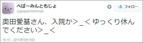 sealds_okuda7
