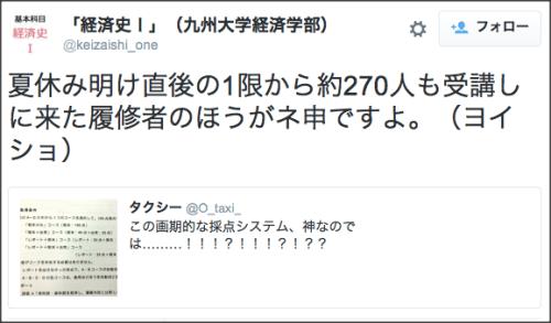 1001washizaki3