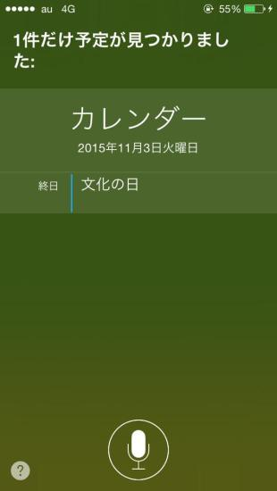 1013iphone9