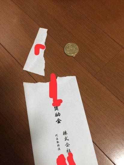 black_taishoku1