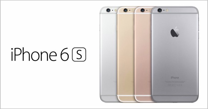 iPhone6s_samsung (3)