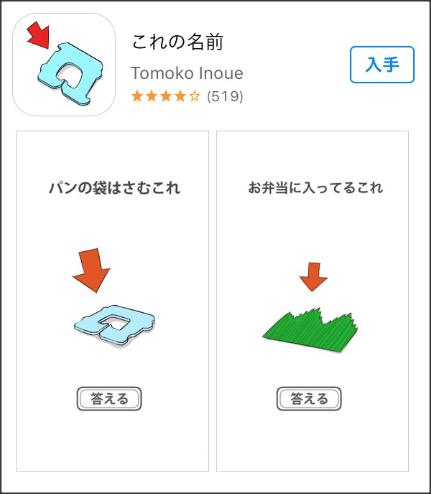 1103happygamer6