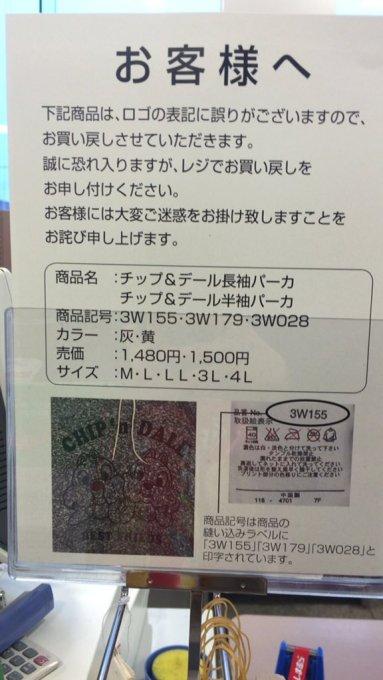 1108shimamura1