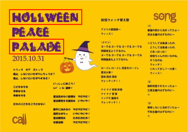 1117sealds_halloween5