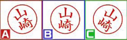 1hanko_japan