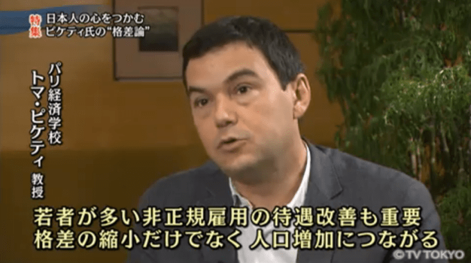 1206piketty_young_generation2